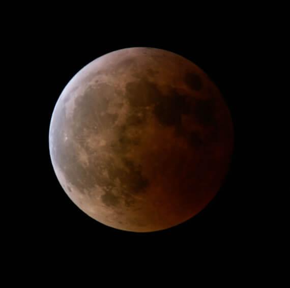Félárnyékos holdfogyatkozás 2016. szeptember 16-án